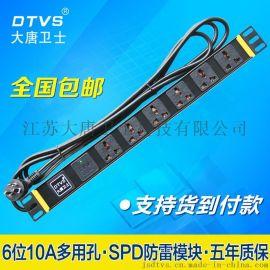 大唐卫士DT7162 PDU电源插座10A 防雷机柜插座 6位多用孔 排插接线板