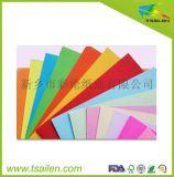 生产厂家 A4彩色复印纸 多种颜色 70克手工折纸