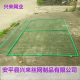 深圳圍牆網 圍牆鐵藝護欄網 園林小區護欄網