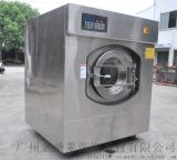 大型洗衣机 全自动 不锈钢 进口轴承 工业用机 酒店医院单位洗脱机