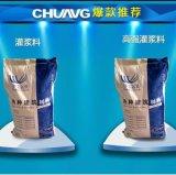 山东泰安油性聚氨酯防水灌浆料/济南灌浆料价格/型号