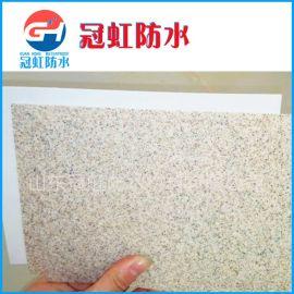供应高分子自粘胶膜防水卷材 1.2mm厚HDPE非沥青基自粘 白砂hdpe