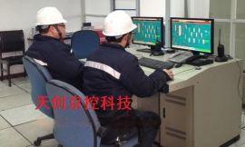 化工远程集中控制,化工设备控制系统,化工自动化控制系统