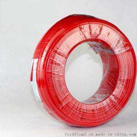 远东牌WDZAN-BYJF聚乙烯烃绝缘无卤低烟电线/缆
