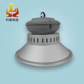 led工礦燈150Wled工礦燈LED工礦燈廠家價格