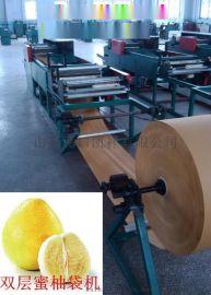 凯祥GDJ--DS-P1型蜜柚套袋机