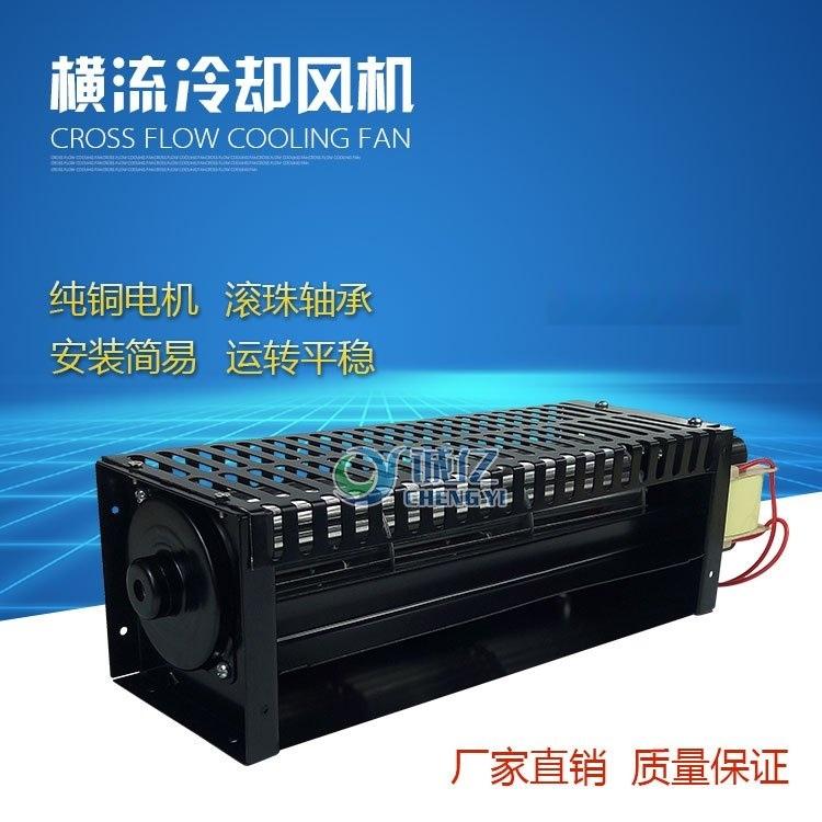 誠億CYF06024 貫流風機滾筒風機橫流風扇迴流焊散熱風扇風幕