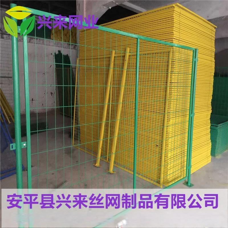 交通围栏网 草坪围栏网 防攀护栏网