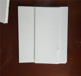 稻草浆可用于宣纸生产加工