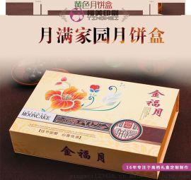 上海设计独特的礼品包装盒定制厂家