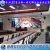 深圳泰美表贴三合一P2.5高清高刷带消影室内全彩led显示屏