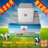 海寶牛羊舔磚 營養添加劑