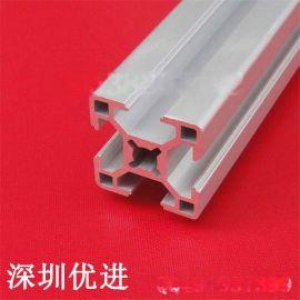 3030工业铝型材 特价3030铝合金型材 框架流水线工作台欧标2.0厚