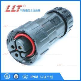LLTM19-3芯螺纹对接组装IP68防水连接器,航空插头公母对插件