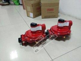 煤气减压阀fisher R622H-DGJ 红色高压天然气调压阀化气炉配套