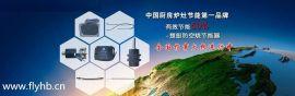 燃气灶防空烧节能设备厂家