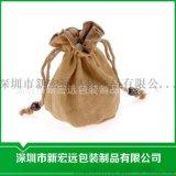 廠家專業環保麻布袋定做 黃亞麻小麻布禮品包裝 束口麻布袋定製