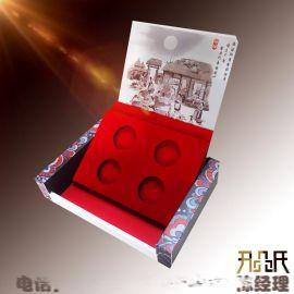 定做生产高档月饼礼盒展示盒 古雅精致食品包装盒 纸盒纸品厂家专业定制