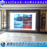深圳泰美P2.5led全彩显示屏 单位大厅P2.5全彩大屏幕 室内led显示屏