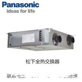 松下PM2.5新风系统, 全热交换器 FY-E25PMA