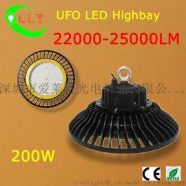 UFO 200W LED大功率工礦燈LED高棚燈工廠直銷質保3年