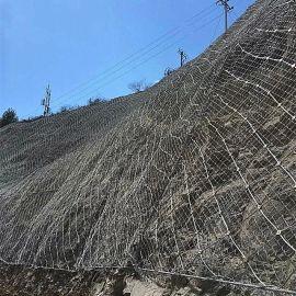山坡防护网 安平SNS边坡防护网厂家