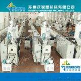 HDPE20-110管材、给水管、饮用水管挤出生产线设备