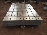 三维柔性焊接平台 机器人焊接用平台 柔性焊接夹具