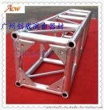 廠家專業設計生產鋁合金桁架太空架展覽架舞臺桁架桁架篷房