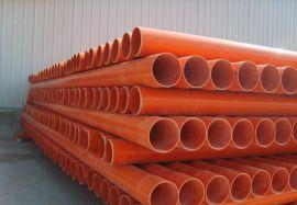 供应重庆CPVC电力管 CPVC红泥管 PVC电力管