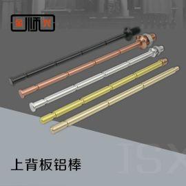 服装内衣展示架柜卡上背木板挂钩件铝合金竹节固定棒杆