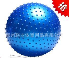 批发**按摩球 颗粒球 健身球 加厚防爆瑜伽球