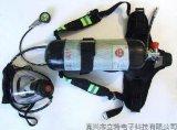 正压式空气呼吸器LDHX6.8/30型