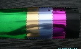 彩色PVC镜片