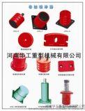 JHQ-A-9聚氨酯缓冲器,125*160聚氨酯缓冲器
