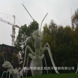公园氟碳喷漆不锈钢条编织工艺摆件 金属工艺品厂家