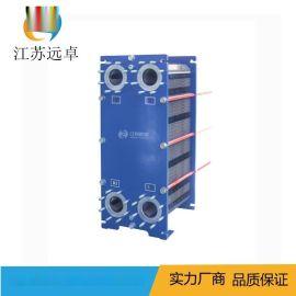 泳池加热恒温用316L不锈钢换热器