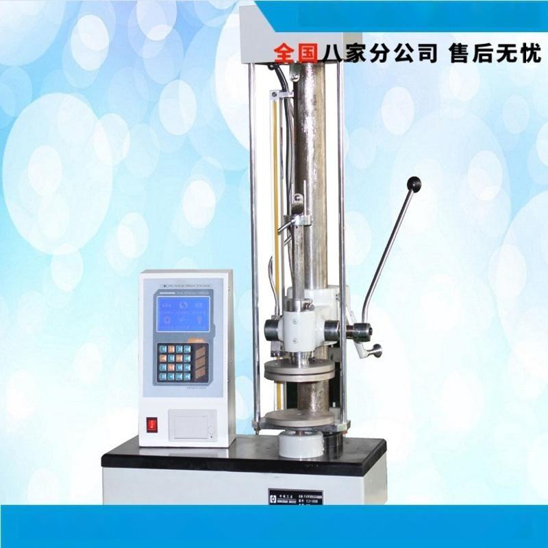 特价 弹簧拉升压力疲劳寿命测试仪 数显电动抗压抗拉疲劳试验机