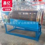 定製石料豬籠篩 物料滾筒篩分設備 沙石分離機生產廠家