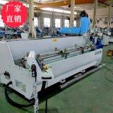 【廠家】明美 工業鋁型材3軸數控鑽銑牀 數控鑽銑牀 質保一年