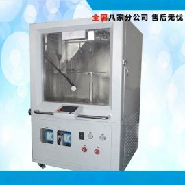 智慧馬桶噴杆耐久疲勞試驗機 坐座便器噴水壽命檢測儀