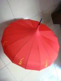 直杆伞(ZTX-1016)