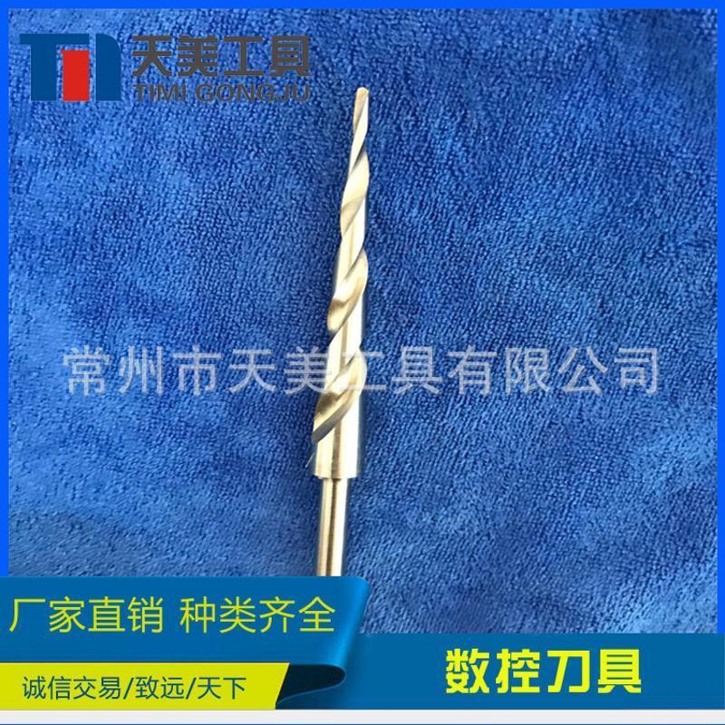 天美直销 冰雕专用锥度钻 冰雕刀具 非标高速钢锥度钻定制 非标