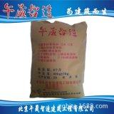 厂家直销灌浆料母料 0号胶晶 水泥基灌浆料核心材料批发