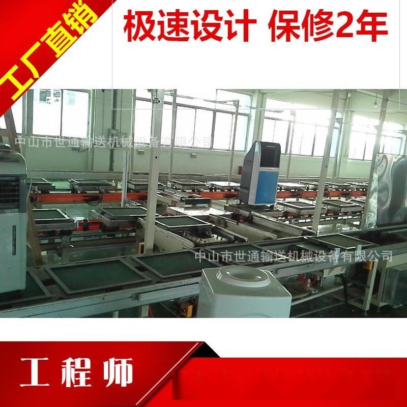 河南郑州重庆成都饮水机生产线 饮水机流水线 饮水机环型输送线