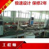 河南鄭州重慶成都飲水機生產線 飲水機流水線 飲水機環型輸送線