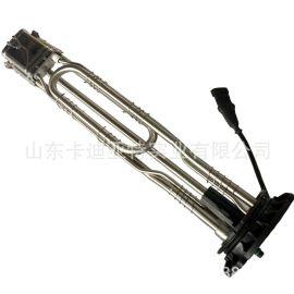 陕汽配件 德龙新M3000 液位传感器 SCR 图片 价格 厂家