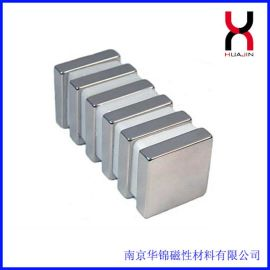 供应钕铁硼强磁永磁材料强力磁钢