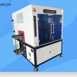 ATM-300VC零感均温板散热片全自动贴背胶机 5G手机散热片贴背胶机