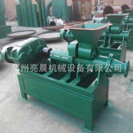 碳粉高压成型机 液压全自动木屑锯末制棒机  多功能机械设备